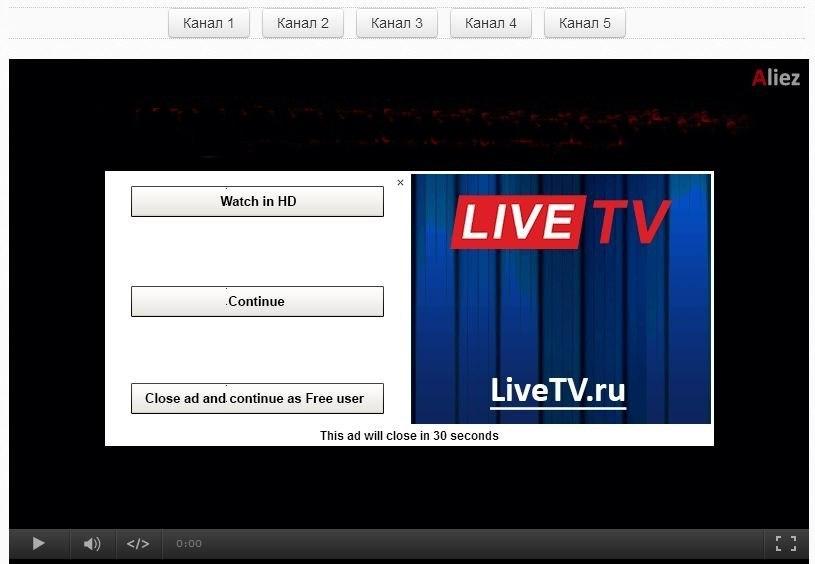 Нтв плюс видео трансляции iptv wifi