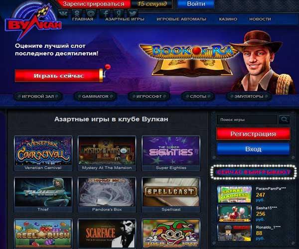 Догон игровые автоматы играть в лучшие игровые автоматы 25-ти линейные в онлайн бесплатно