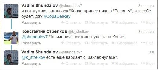 bezymyannyy_221.jpg
