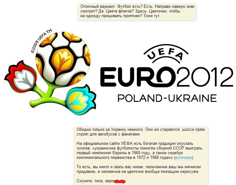 evro_0.jpg