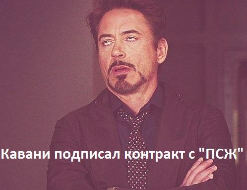 kavani_2.jpg