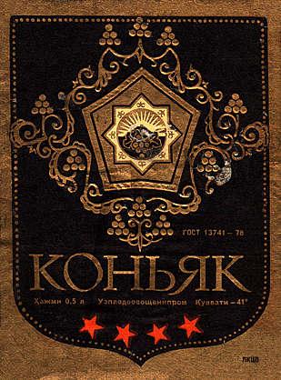 konyak_4zv.jpg