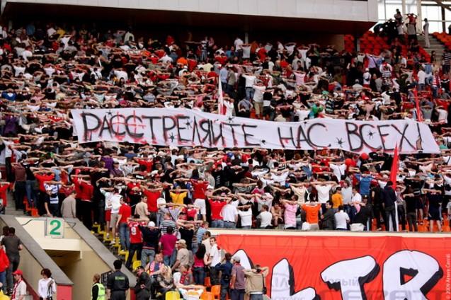 Сборная македонии везет в украину своих болельщиков