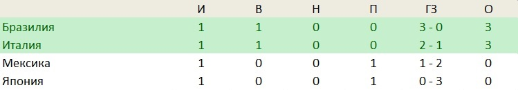 table_8.jpg