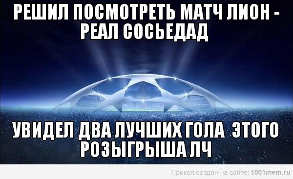 wovbmu_gcos.jpg