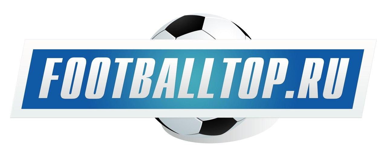 FootballTop.ru приглашает к сотрудничеству редактора ленты новостей