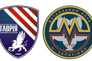 Украинская Премьер-лига. «Таврия» одолела запорожский «Металлург»