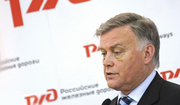 Пресс-служба правительства РФ опровергла сообщение об отставке Якунина
