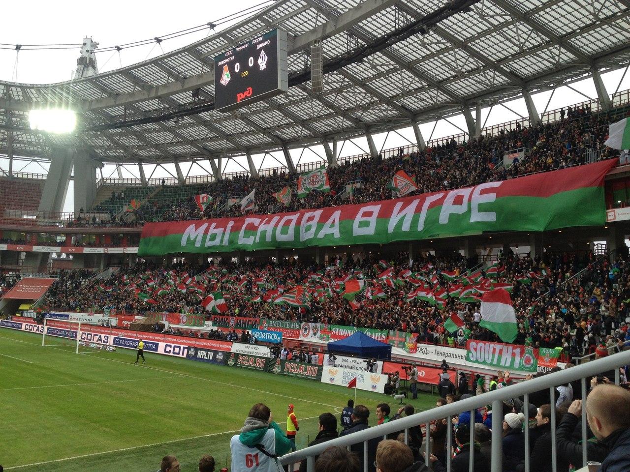 Вокруг матча «Локомотив» — «Динамо». Мы снова в игре!