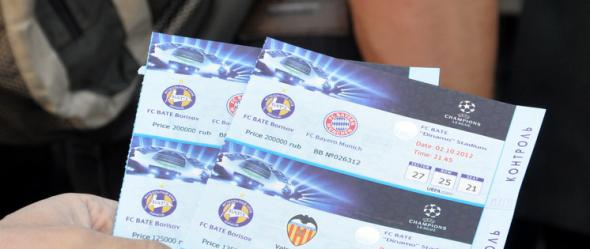 В Минске стартовала продажа билетов на матчи БАТЭ в Лиге чемпионов для обладателей квитков на поединок с «Хапоэлем»