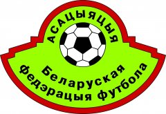 Определено время начала отборочных матчей сборной Беларуси с командами Испании и Грузии