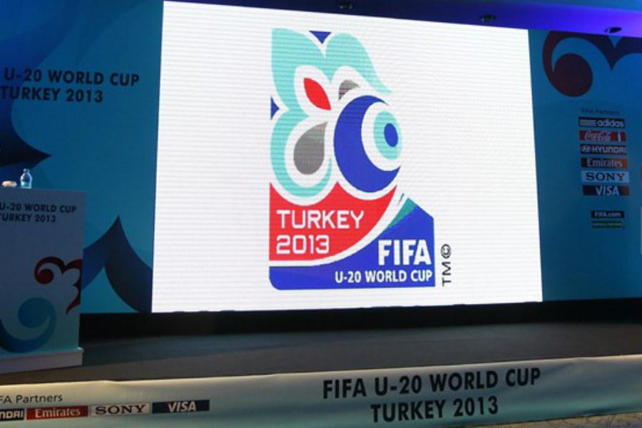 Чемпионат мира (U-20). Франция — Гана. Онлайн-трансляция начнется в 19.00