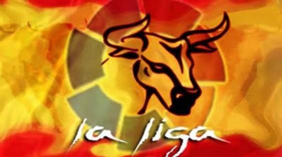 Испанская Ла лига. «Райо Вальекано» сразится с «Реалом», а «Депортиво» сыграет с «Севильей»