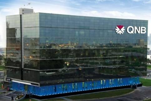 «ПСЖ» может заключить спонсорское соглашение с Национальным банком Катара