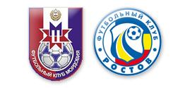 В РФПЛ заверили, что матч «Мордовия» — «Ростов» состоится