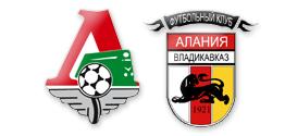 Российская Премьер-лига. 4 тур. «Локомотив» — «Алания» — 2:2