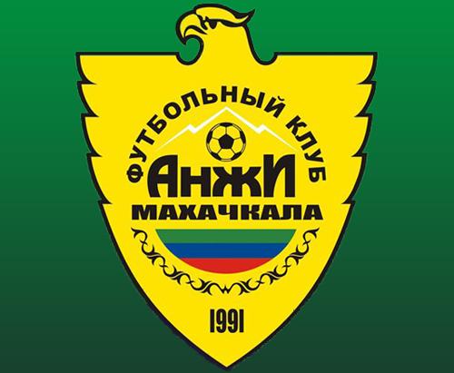 Руководство «Анжи» запланировало несколько значимых акций перед играми команды