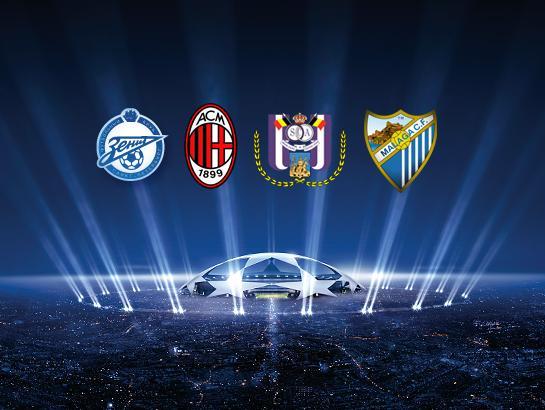 Продажа билетов на матчи «Зенита» в Лиге чемпионов стартует 7 сентября