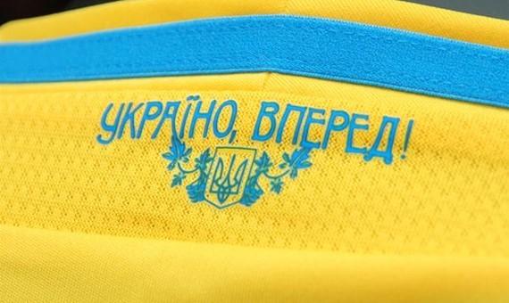 Чемпионат мира-2014. Отборочный турнир. Сан-Марино — Украина. Прогноз. «С оглядкой на Лондон»