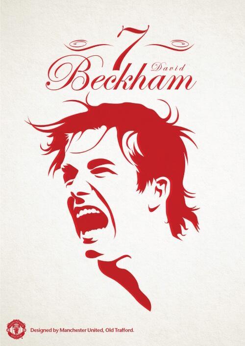 «Манчестер Юнайтед»: спасибо за воспоминания, Дэвид Бекхэм (ФОТО)