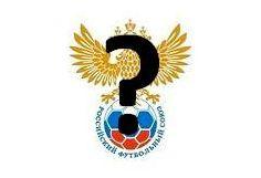 Кто станет главным тренером сборной России? 13 друзей «промоушена» для РФС