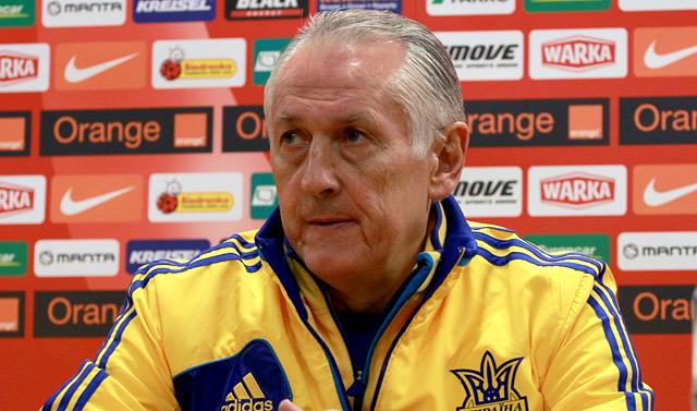 Фоменко готов и дальше работать со сборной Украины