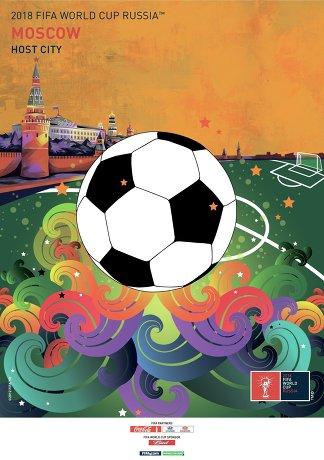 Представлены официальные плакаты городов-организаторов ЧМ-2018 в России