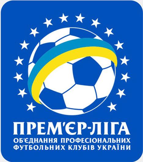 Полтавская «Ворскла» с минимальным счетом переиграла «Ильичевец»