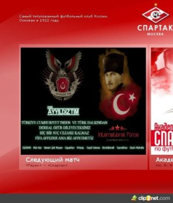 Хакеры взломали официальный сайт «Спартака»