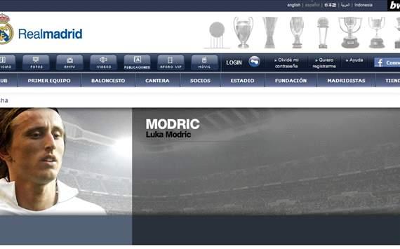 На официальном сайте «Реала» появился профиль Модрича