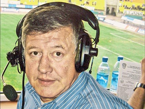Геннадий Орлов: «Лидерству московских команд в российском футболе наступает конец»