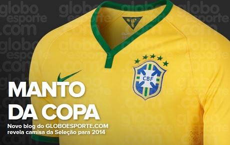 В сети появились фотографии формы сборной Бразилии для ЧМ-2014 (ФОТО)