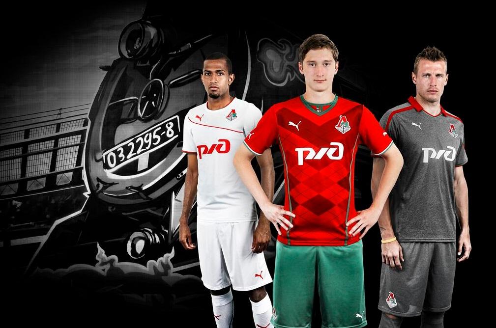 «Локомотив» представил новый комплект формы сезона-2013/14 (ФОТО)