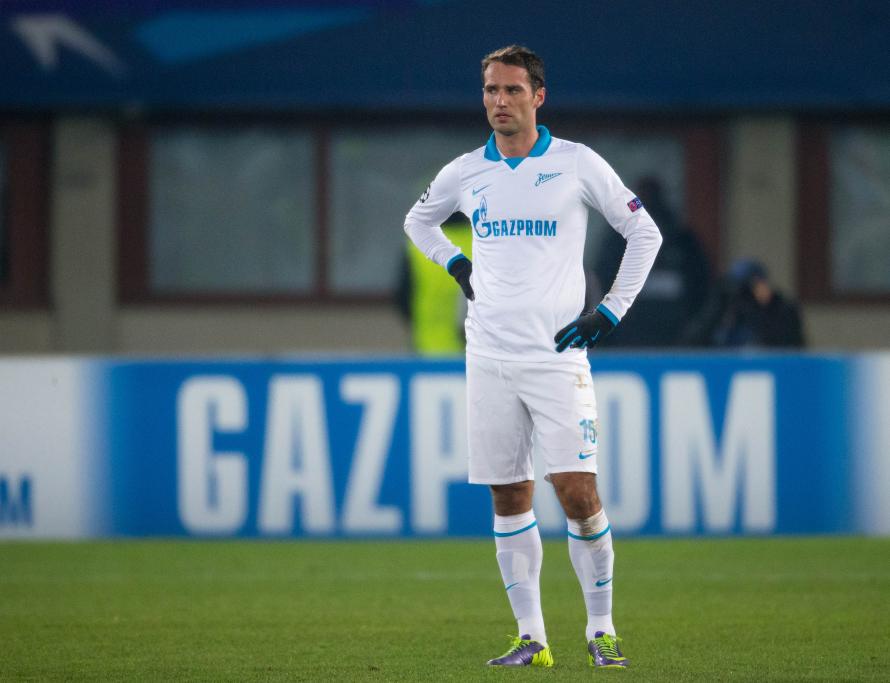 «Махачкала, сборная, ЛЧ». Главные события года в российском футболе. Часть вторая