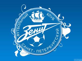 Матч восьмого тура Премьер-лиги «Зенит» — «Терек» состоится 14 сентября