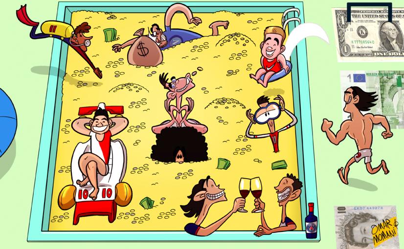 Лучшая карикатура дня. Футболисты и золотое дно