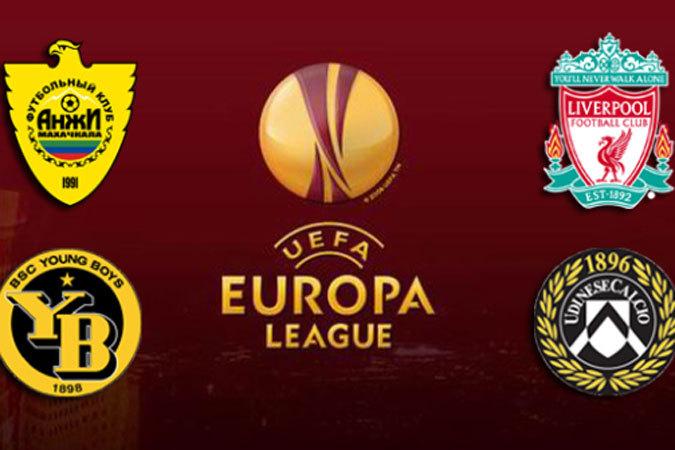 Лига Европы-2012/13. «Анжи» стартовал в турнире ничьей с «Удинезе»