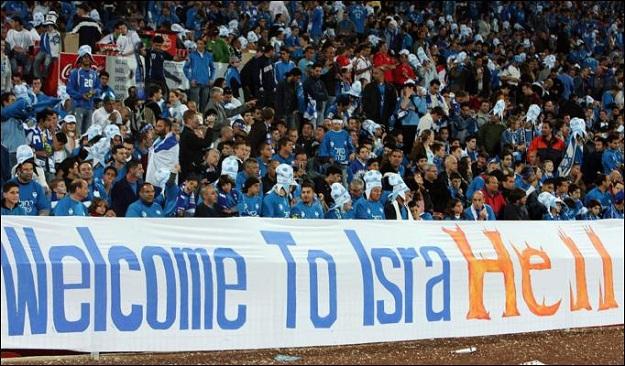 Чемпионат мира-2014. Отборочный турнир. Группа «F». Израиль — Португалия. «Натхо против КриРо»