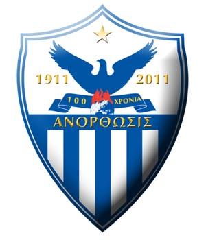Кипрский «Анортосис» исключен из Лиги Европы