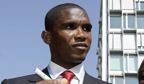 Самюэля Это'О могут пожизненно отстранить от матчей за сборную Камеруна