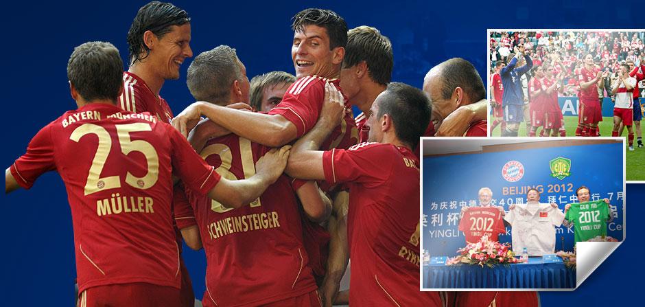 «Бавария» начала свой тур по Китаю с победы