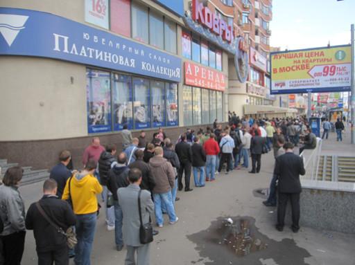 На матчи «Спартака» в Лиге чемпионов реализовано 28 тысяч билетных пакетов
