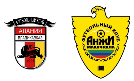 Российская Премьер-лига. «Алания» примет «Анжи»