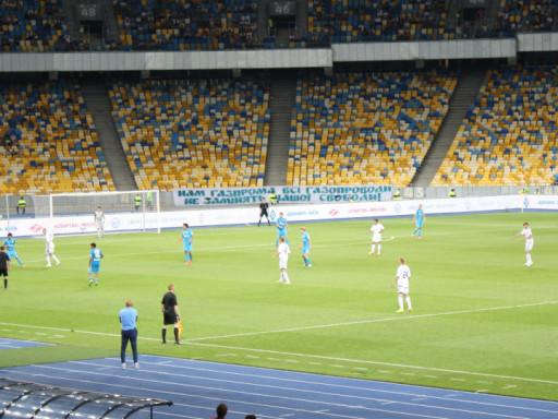 Вокруг матча «Зенит» — «Динамо». «Нам «Газпрома» все газопроводы не заменят нашей свободы!»