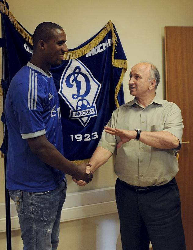 Московское «Динамо» подтвердило подписание соглашения с Дугласом