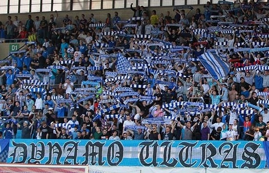 Болельщики «Динамо» и «Торпедо» устроили массовую драку