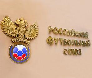 По итогам 10-го тура российские клубы оштрафованы на один миллион рублей