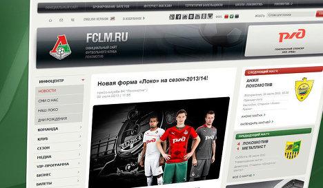 «Локомотив» удалил с сайта фото с изображением фашистского паровоза (ФОТО)