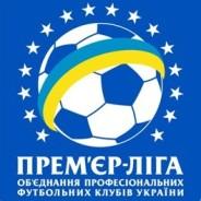 Украинская Премьер-лига. Обзор 8-го тура. «Шахтер» увеличивает отрыв»