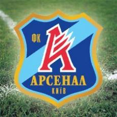 Киевский «Арсенал» пообещал бороться за победу до конца
